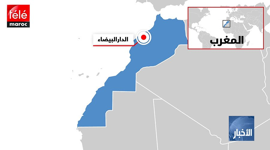 الدار البيضاء..مذكرة تفاهم بين الاتحاد العام لمقاولات المغرب والغرفة العامة للتجارة  بهونغ كونغ