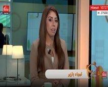 """تقربوا من """"لمياء بازير"""" مغربية كسرت الحواجز الاجتماعية من أجل تحسين وضعية المرأة بالعالم القروي"""