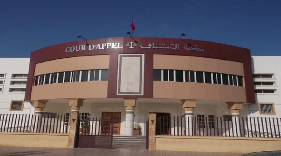 قاضي جرائم الأموال يتابع برلمانيا بسبب التلاعب في تفويت أراض سلالية