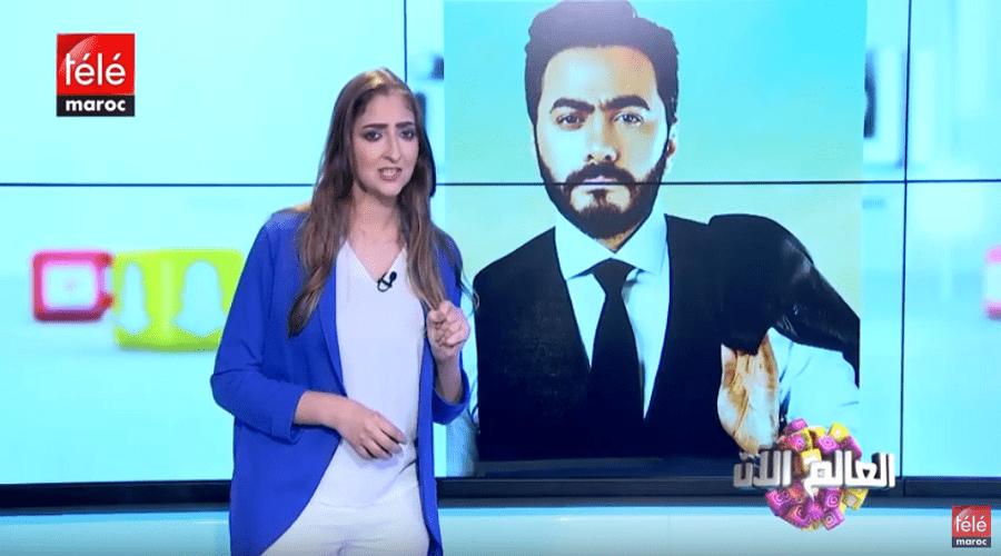 العالم الآن : غينيس تكذّب تامر حسني وانتخاب أصغر رئيسة وزراء وفتاة تقاضي والدها بسبب 11 عريس