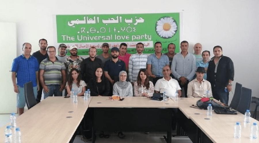 """نشطاء يعلنون تأسيس حزب """"الحب"""" بالمغرب"""