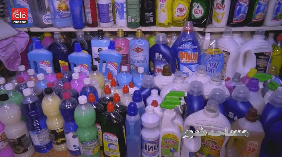 مساحة ضوء : مخاطر مواد التنظيف داخل البيت... كيف تتم صناعتها وأين وماهي مخاطرها على الصحة ؟