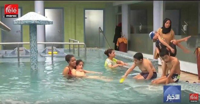 أمهات أطفال في وضعية إعاقة يطالبن بإنشاء مراكز قرب للترويض الطبي بالماء