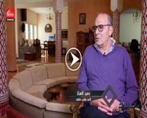 """برنامج """"منسيناكش"""" يسترجع ذكريات اللاعب الدولي سابقا حميد لهزاز"""