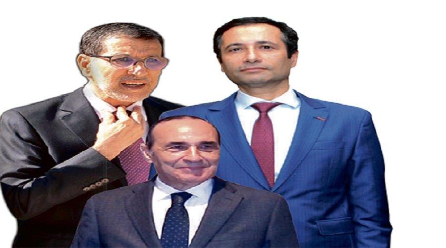 ملف سياسي.. تدابير استثنائية للبرلمان المغربي في زمن كورونا