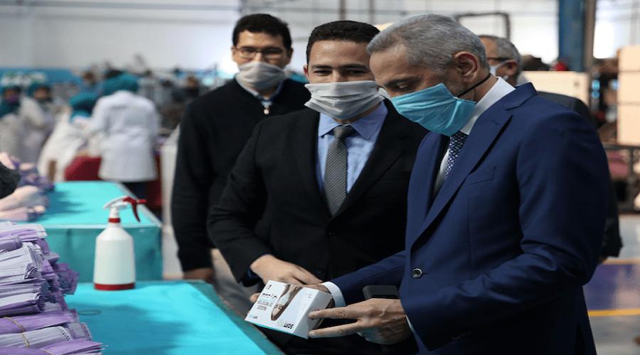 هذه خطة وزير الصناعة لتحديد الاستراتيجية الصناعية الجديدة لمغرب ما بعد كورونا