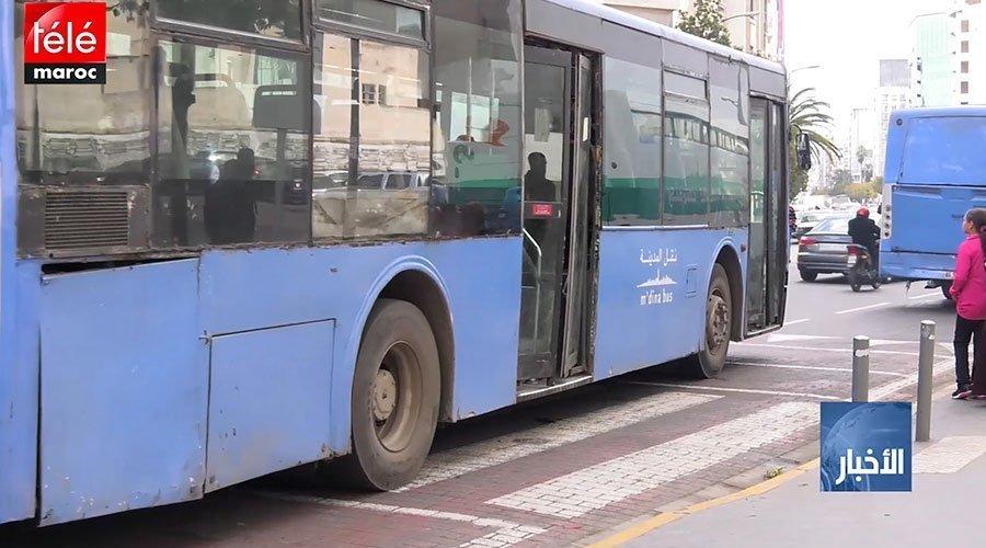 """الدار البيضاء..تواصل أزمة النقل و""""ألزا"""" تشرع في تشغيل 400 حافلة مستعملة مطلع فبراير المقبل"""