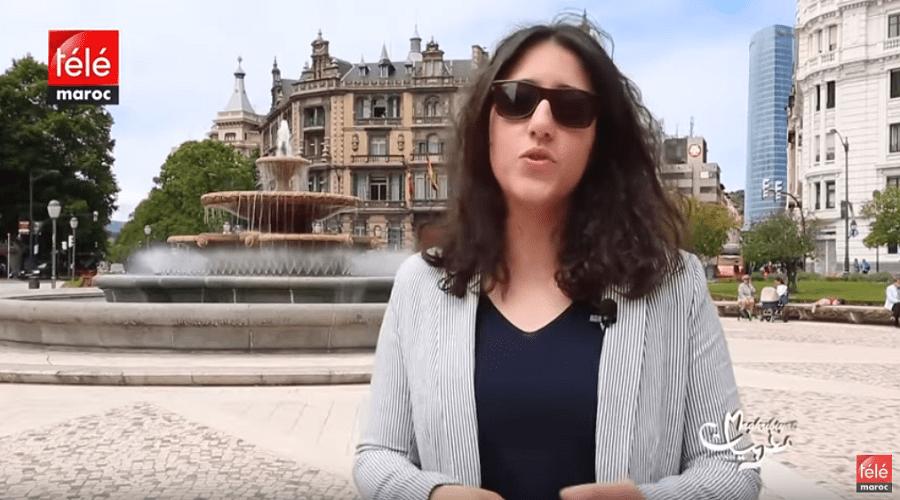 مغربيات: سهام الإدريسي.. قصة مغربية استطاعت النجاح في إسبانيا