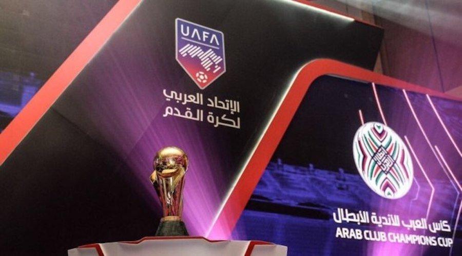 اجتماع يحسم مصير كأس العرب