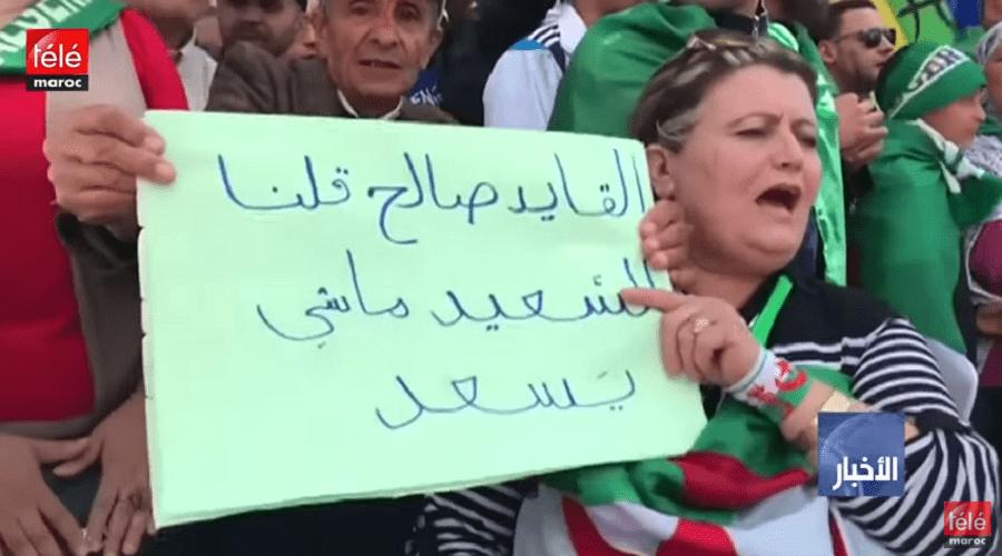 الجزائر: للجمعة العاشرة على التوالي الجزائريون يتظاهرون للمطالبة برحيل النظام