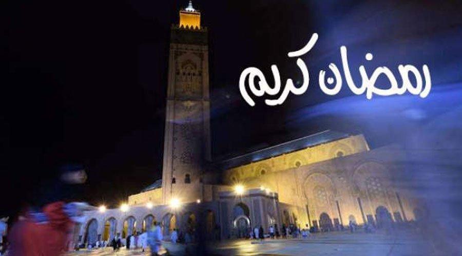 رسميا.. الثلاثاء أول أيام رمضان بالمغرب