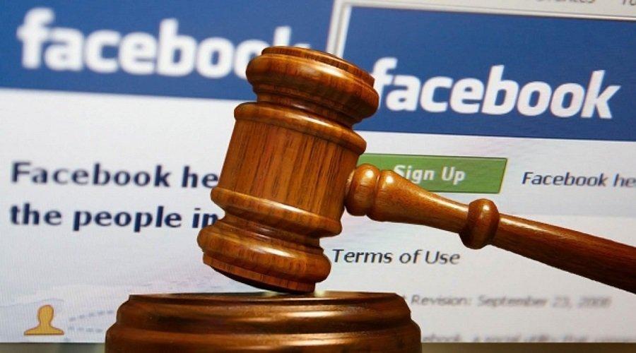 يهم أصحاب الصفحات الفيسبوكية...حكم يقضي بإغلاق صفحة فايسبوكية وتغريم صاحبها 30 ألف درهم