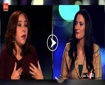 """""""ثقافة بلا حدود"""" مع الكاتبة المغربية خديجة إيكن، للحديث عن إصدارها الشعري الجديد """"مثل نهر طويل"""""""