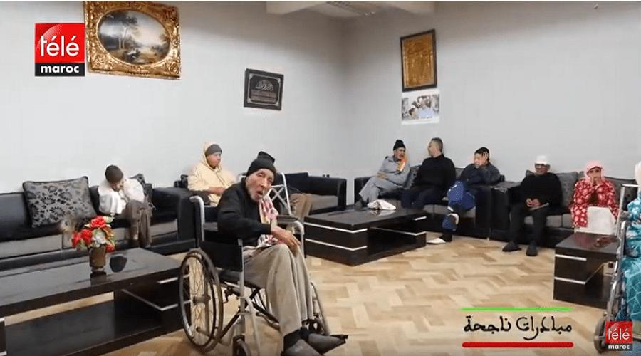 داخل مركز يقدم خدمات متنوعة لإيواء المسنين المتخلى عنهم