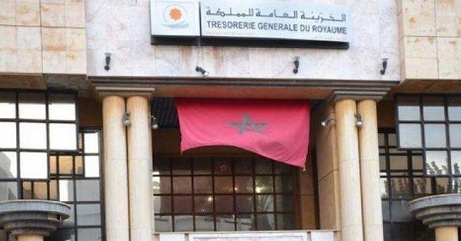 ديون المملكة المغربية تتجاوز 685 مليار درهم