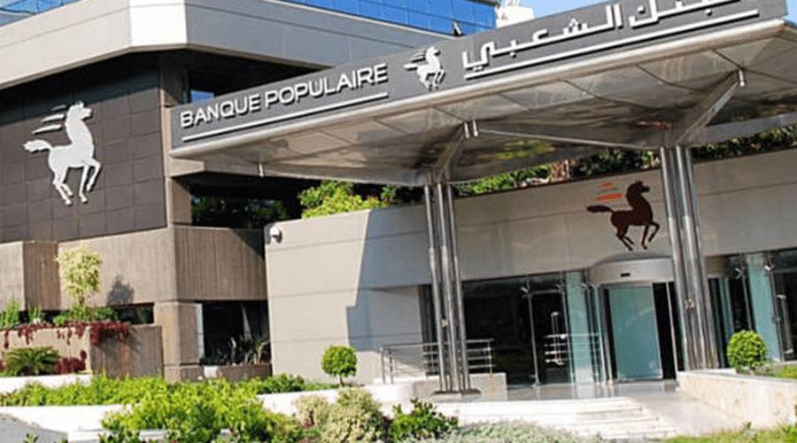 البنك الشعبي يطلق «باروميتر» خاص بمغاربة العالم