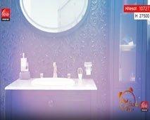 سيراميك الحمامات المنزلية في فقرة داري