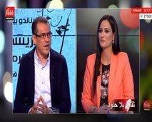 """المسار المميز للباحث والمترجم الدكتور سعيد بن عبد الواحد ضمن برنامج """"ثقافة بلا حدود"""""""