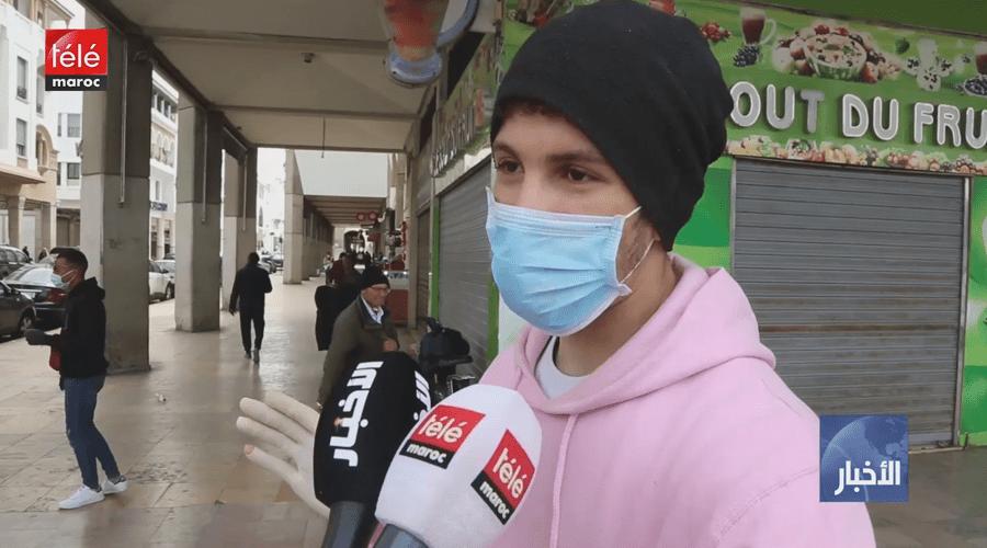 فيروس كوفيد-19 ينعش مهنا ويوقف عجلة الاقتصاد المغربي