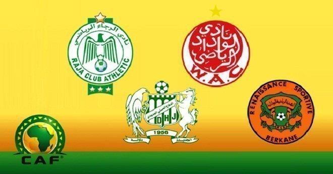 الأندية المغربية تتعرف على منافسيها في المباريات الإفريقية