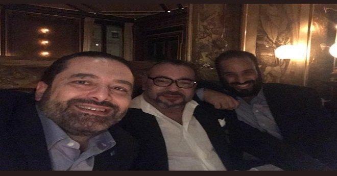 سيلفي يجمع الملك محمد السادس بولي العهد السعودي وسعد الحريري في باريس