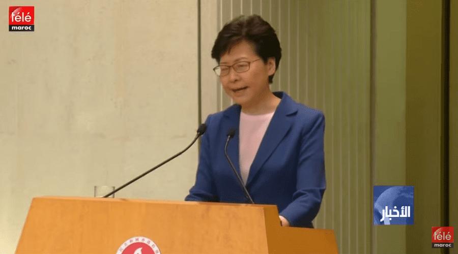 هونغ كونغ: كاري لام تنعى مشروع قانون تسليم المتهمين إلى الصين تحت وطأة الاحتجاجات