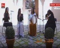 """""""نساء البحر الأبيض المتوسط"""" فرقة موسيقية من 4 جنسيات مختلفة لغتهن المشتركة هي الموسيقى"""