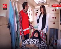 """مواقف طريفة ومضحكة في الحلقة الثالثة والعشرين من سلسلة """"إسعافكوم"""""""