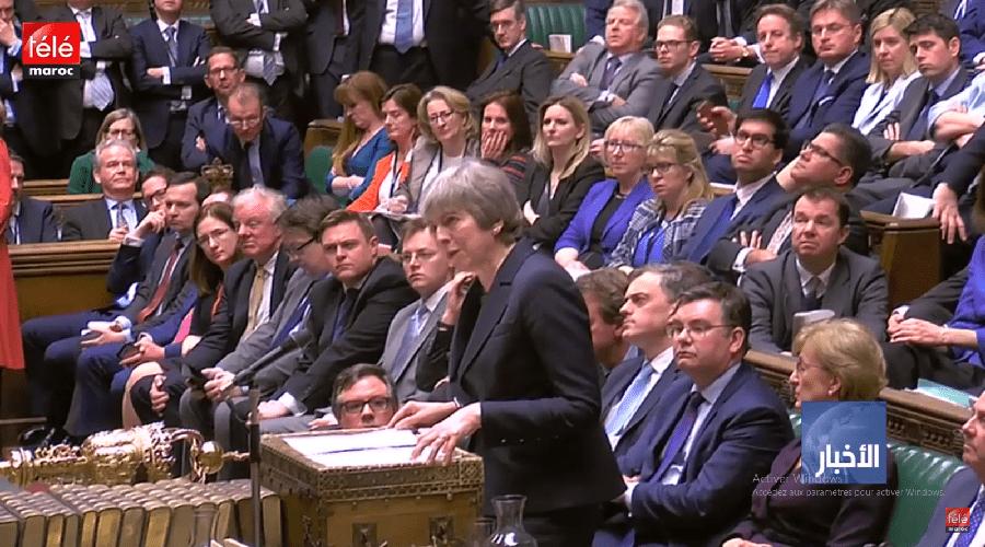 البرلمان البريطاني يصوت بالأغلبية ضد الخروج من الاتحاد الأوروبي دون اتفاق
