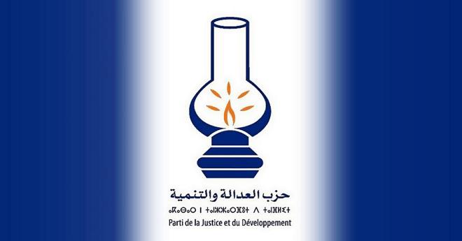 """خلافات """"البيجيدي"""" الداخلية تطفو داخل اجتماع لجنة المالية بمجلس النواب"""