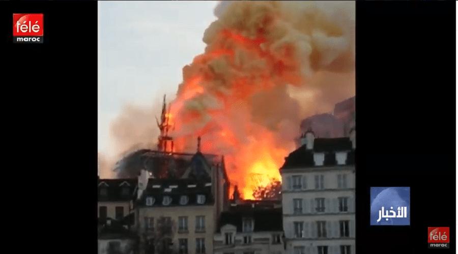 فرنسا تحت الصدمة بعد حريق كاتدرائية نوتردام