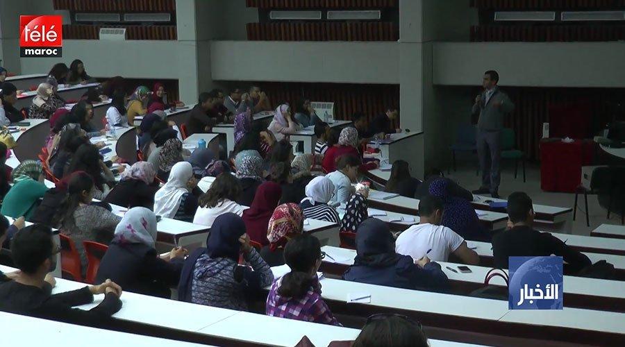 جامعات المملكة تتبوأ مراكز متأخر في التعليم العالي