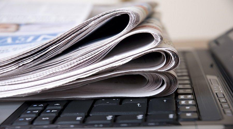 243 مليون درهم خسائر المقاولات الصحافية خلال الثلاث أشهر الأخيرة بسبب كوفيد