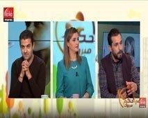 صباحكم مبروك: تعرف على الطرق الخاطئة في تربية الأطفال التي يجب تجنبها مع الكوتش العربي البوهلالي
