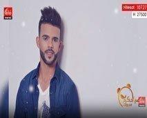 """محمد المساتي يحكي عن اختياره فن """"الراي"""""""