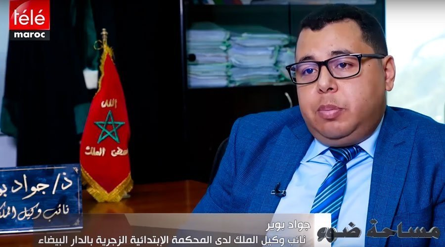 اكتشف الثغرات القانونية التي تحكم قطاع التجميل بالمغرب