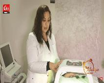 اكتشفوا أحدث التقنيات التجميلية لعلاج البشرة