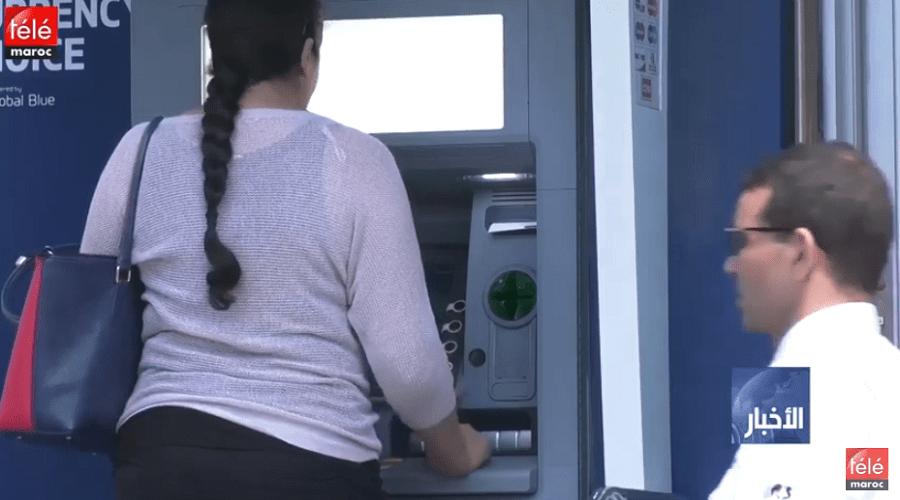 ارتفاع عمليات السحب والأداء التي قام بها المغاربة في الخارج ببطائقهم البنكية