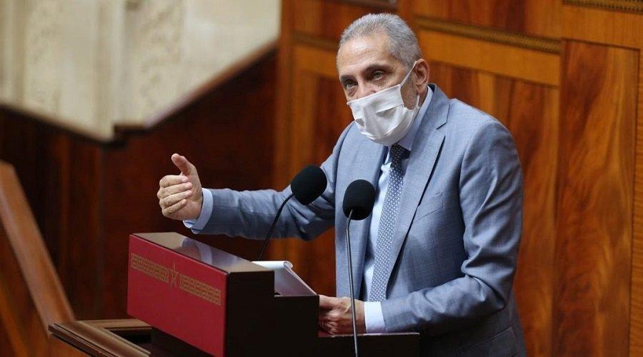 البرلمان المغربي يتدارس قانونا لمنع تصدير واستيراد أسلحة الدمار الشامل