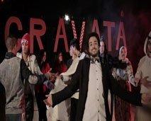 لماذا سميت  فرقة Cravata  بهذا الاسم ؟