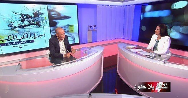 فيديو..تحليل الخطاب عند جمال بندحمان في ضيافة ثقافة بلا حدود