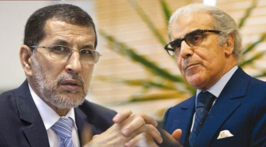 بنك المغرب يتوقع عجزا في الميزانية والحكومة تستعد لاقتراض 46 مليار درهم