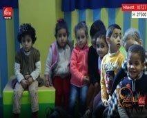 رجاء بو خريس: فوائد تمدرس الطفل في الروض الأصغر