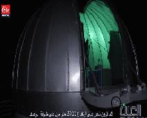 تيلي ماروك تقتحم المرصد الفلكي أوكايمدن