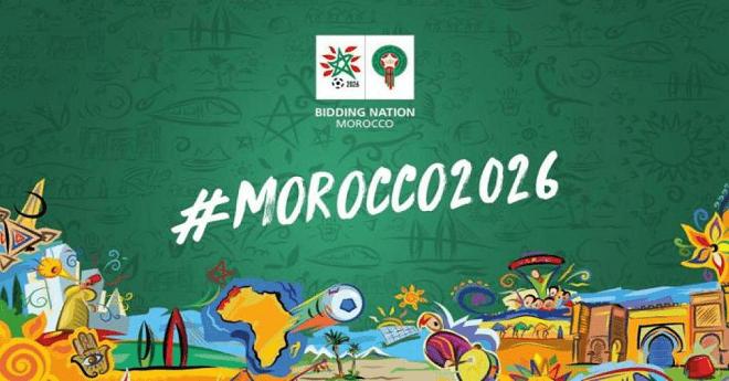 مونديال 2026.. هذه الدول أعلنت رسميا تصويتها للمغرب