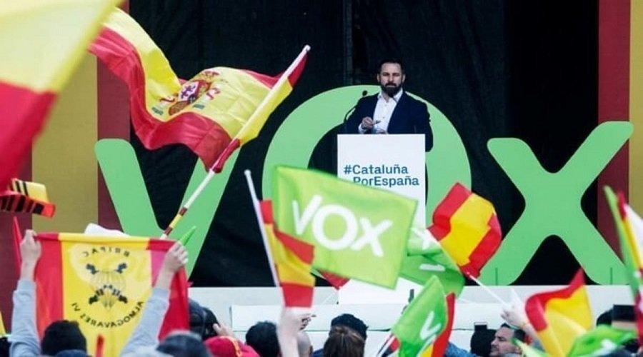حزب فوكس الإسباني يطالب بتعليق تأشيرات دخول المغاربة إلى أوروبا
