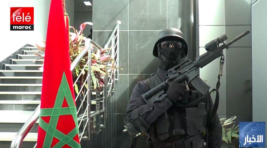 تجربة المغرب في مجال مكافحة الإرهاب تعتبر رائدة ومتكاملة بفضل تعدد أبعادها