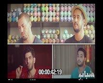 نبيل التونسي،أنس عزوز ،أمين وفؤاد شباب لديهم طموح وطاقة كبيرة