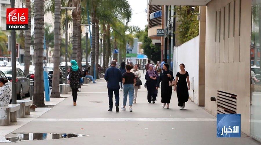 المغرب يتقدم بدرجتين في مؤشر الأمم المتحدة للتنمية البشرية لسنة 2019