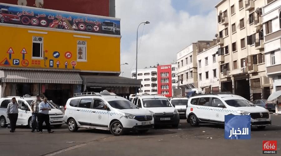 أرباب سيارات الأجرة ينتقدون ارتفاع السعر الجزافي للتأمين الصحي